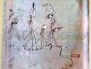klee-masina-muzicala-130x98 Klee, Paul